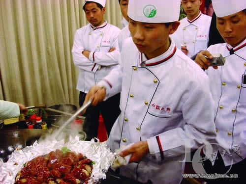 """石家庄饭店_给厨师一个实现梦想的""""星光大道""""_中国大厨杂志"""